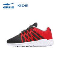 【3件3折到手价:71.7元】鸿星尔克(ERKE)男童鞋女中大童鞋儿童运动鞋简约网布跑步鞋耐磨防滑慢跑鞋