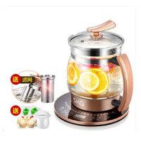 SKG养生壶自动多功能加厚玻璃花茶器电煎药壶分体中药壶煮茶壶2.0L