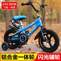 飞鸽铁锚儿童自行车2-3-4-6-7-8-9-10岁宝宝女孩男孩脚踏单车小孩