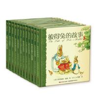 彼得兔的故事系列套书