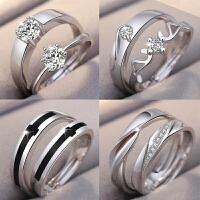纯银情侣戒指一对S925 指环饰品男女活口对戒开口仿真结婚钻戒