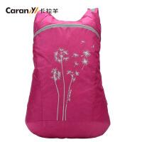 【1件2.5折】卡拉羊户外背包可折叠大容量双肩包旅行登山包轻便皮肤包防水CX5575
