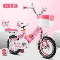 儿童自行车2-3-6-8-10岁女孩脚踏车单车女童12-16-18寸公主款