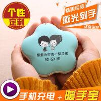 520情人节礼物DIY刻字定制实用创意礼品生日礼物女生闺蜜特别送女友男友年会节