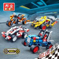 【小颗粒】邦宝儿童益智拼装积木车儿童拼装玩具高科回力车小汽车赛车模型