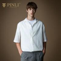 PINLI品立2020夏季新款男装宽松短袖INS风半袖休闲衬衫纯色舒适