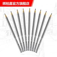 德国辉柏嘉 进口铅笔 点阵3170特点三角正姿防滑点笔杆2B/HB  单支/12支出售