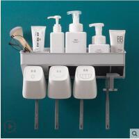 卫生间牙刷置物架套装浴室牙缸架壁挂式漱口刷牙杯牙刷架挂墙
