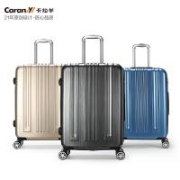 【限时1件5折】卡拉羊拉杆箱静音万向轮行李箱大容量男女旅行箱密码箱登机箱CX8565
