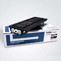 得印  TK-458 粉盒 (适用京瓷复印机 220 221 )