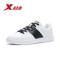 特步男板鞋休闲鞋秋季简约黑白拼接运动鞋小白鞋时尚潮流穿搭982219319726