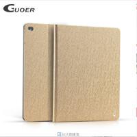 苹果iPad air2保护套iPadair2平板5/6保护壳韩国超薄air1皮套外壳