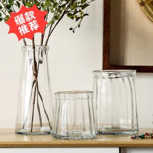 美庭 美式乡村广口玻璃花瓶彩色 竖纹花干花花瓶