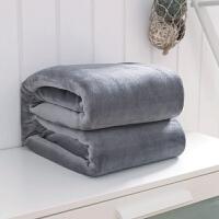 君别加厚冬季保暖毛毯单人宿舍法兰绒网红纯色双人珊瑚绒床单毯子单件