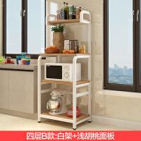 厨房置物架微波炉架落地多层不锈钢厨房用品收纳储物架烤箱架锅架