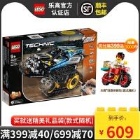 LEGO�犯�C械�M42095 �b控特技�� TECHNIC男孩拼插拼搭�e木玩具