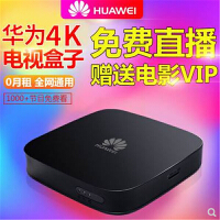 FiberHomeI10无线wifi硬盘播放器 高清网络电视机顶盒子盒子增强版1G 4K高清网络电视机顶盒播放器WIF