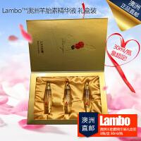 澳洲Lambo羊胎素精华液 柔嫩肌肤 淡化色斑 收紧毛孔 30ml/瓶3瓶礼盒装 海外购