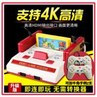 小霸王游戏机电视家用电脑怀旧插卡带双人手柄老式红白游戏机高清