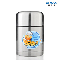 哈尔斯焖烧壶600ml 不锈钢真空保温饭盒HTH-600A