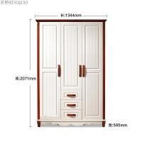 衣柜美式田园卧室家具简约现代木质储物整体衣橱三门大衣柜 3门