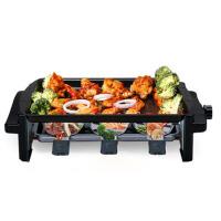 家用双层铁板烧电烧烤炉商用烧烤烤肉机电烤盘