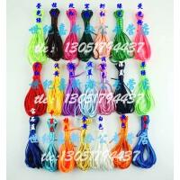 21个颜色可选择 多彩中国结线 DIY手工材料 首饰配件 手链编织绳 2.5mm 饰品绳 DIY手工材料 首饰配件 中
