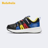 巴拉巴拉儿童运动鞋男童鞋子2019新款冬季时尚小童鞋跑鞋潮