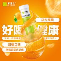 禾博士甜橙�S生素C泡�v片�和�成人中老年水果汁味�料