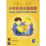 外教社・朗文小学英语分级阅读6(含CD5.00元)