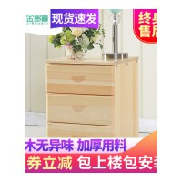 实木床头柜 移动柜 带轮子小柜 书桌移动柜子 三抽屉松木 全实木 组装