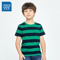 [5折秒杀价:27.9元,狂欢返场/仅限12.13-16]真维斯男童短袖T恤2019夏装新款圆领条纹印花半袖上衣休闲体