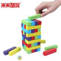【满199立减100】米米智玩 早教儿童益智积木叠叠高彩色层层叠亲子游戏玩具 40块装 儿童节玩具礼物
