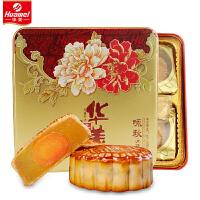 【包邮】华美(huamei)月饼 咏秋 蛋黄白莲蓉月饼 500g 铁盒装 广式中秋月饼