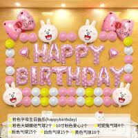 宝宝一周岁生日布置装饰男女宝宝1周岁生日派对布置装饰背景墙儿童生日快乐party铝膜气球