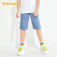 巴拉巴拉童装男大童儿童短裤牛仔裤2020新款夏装男童中大童裤子潮