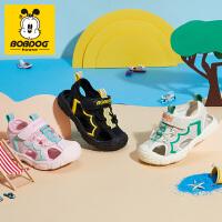 【折后价:74.9元】巴布豆儿童凉鞋2021新款夏季男童女童小童软底小孩包头宝宝机能鞋