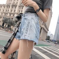 牛仔短裤女夏新款外穿韩版宽松学生百搭高腰阔腿字母破洞热裤