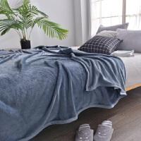 君别三层珊瑚绒毯子冬季羊羔绒毛毯被子加厚保暖双人单人学生宿舍盖毯 200*230cm(绒感细腻 加厚保暖)
