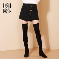 欧莎2017冬装新款 裙裤 防走光 休闲短裤S117D52025