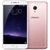魅族(Meizu)魅族 MX6 全网通4G手机 5.5英寸 10核处理器 魅族MX6 魅族6 魅族智能手机