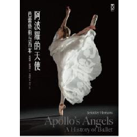 现货 台湾原版 阿波�_的天使:芭蕾��g五百年