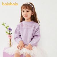 【3件4折:79.6】巴拉巴拉童�b�和�毛衣女童2020新款秋�b��衫小童上衣�U空洋��