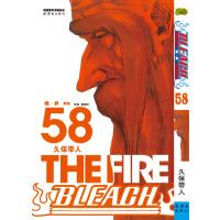 《境・界》58:久保带人