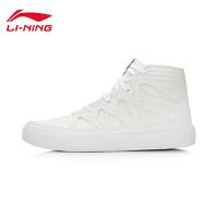 李宁篮球文化鞋男女鞋休闲鞋韦德系列轻酷4.5耐磨情侣鞋运动鞋ABCL013