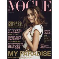 [现货]进口日文 时尚杂志 VOGUE JAPAN 2018年1月号