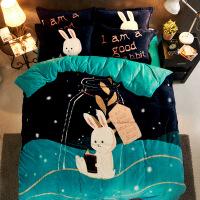 冬季法兰绒四件套加厚儿童被套法兰绒床上珊瑚绒卡通单双人双面绒媲美水星家纺罗莱家纺富安娜
