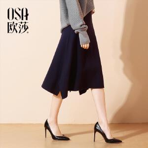 OSA欧莎2017冬装新款女装 简约舒适宽松显瘦A字半身裙D51004
