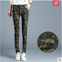 新款运动裤显瘦哈伦小脚裤铅笔裤学生迷彩裤 休闲裤女长裤
