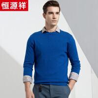 恒源祥羊毛衫男中年爸爸装秋季纯羊毛打底衫圆领纯色男士毛衣薄款